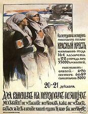 Russian Propaganda Poster Red Cross Nurse Medic World War 1 10x8 Inch Reprint