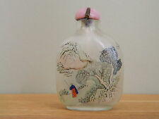 Antique Qing Chinese hand painted glass snuff bottle