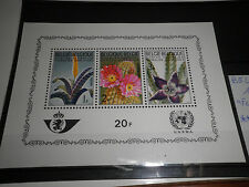 "BELGIUM 1965 ""FLOWERS"" MNH BLOCK (CAT.X)"