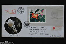China PRC T111 Rare Magnolias S/S on B-FDC - Registered to Singapore