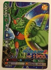 Dragon Ball Kai Dragon Battlers Promo PBC3-B010