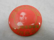 "VINTAGE PINBACK BUTTON #48- 088 - 3"" LIZA WANG - SANDS - JAPANESE"