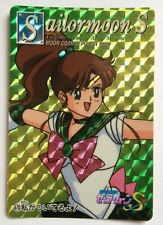 Sailor Moon PP Card Prism 470