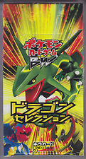 Pokemon Card BW Booster Dragon Selection Sealed Box 1st Edition Japanese