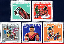 1234-38 BRAZIL 1972 FOLKLORE, DANCE, MUSIC, CERAMICS,MARTIAL ART,MI# 1328-32,MNH