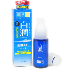 Hadalabo Japan Medicated Arbutin Whitening Essence Serum (30g/1 fl.oz)