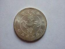China Kwanxu silver coin 7 Mace 2 Cand of An-Hwei UC