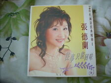 a941981 Teresa Cheung HK 2004 CD 張德蘭 往事只能回味 70 年代國語姐典精華 I Volume One 第一集 Originally Without Backing Sheets 原裝沒有底紙