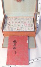 MAH JONG CLASSIC CHINESE TILE GAME SET BOXED 1930s