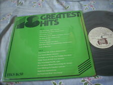 a941981 18 Greatest Hits HK House Records Record Green Cover LP PHLP7625 Elements Jade Rowena Cortes Julie Sue Rita Kwong