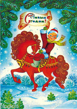 Russian NEW YEAR card BOY IN RED COSTUME ON RED HORSE DELIVERS GREETINGS