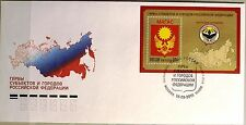 RUSSIA RUSSLAND 2016 Block 234 Coat of Arms Territories Wappen Rp Ingushetia FDC