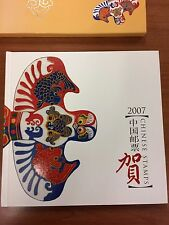 2007 Chinese Stamps Book China National Philatelic Corp NEW Rare!