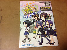Famitsu Clear Comics - Kantai Collection (Kancolle) 4 Koma Comic - manga/book 2