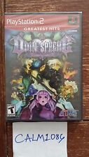 Odin Sphere Greatest Hits (Sony PlayStation 2, 2007) PS2, New, Free Shipping