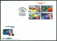 MALDIVES 2015 MARS ORBITER MISSION  SHEET FIRST DAY COVER