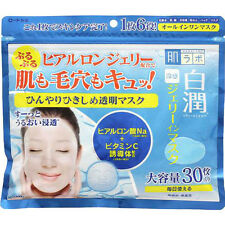 ☀ Rohto Hadalabo Shirojyun Cool Feeling Gel Jelly Face Mask 30 Sheets Japan ☀