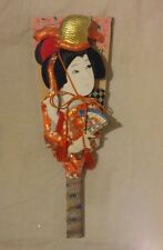 "Unique 3-D Japanese Geisha 19"" Fabric Sculpture on Wood Wall Fan Plaque"