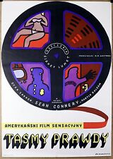 ANDERSON TAPES - Mlodozeniec -  POLISH POSTER