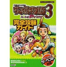 Harvest Moon: Save the Homeland Full Strategy Guide Book / PS2