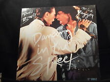 David Bowie / Mick Jagger - Dancing in the Street     12""