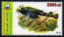 Yakovlev R-12 (Ya-22) la segunda guerra mundial sello avión de reconocimiento ruso soviético