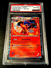PSA 10 GEM MINT Charizard Holo BW6 Freeze Bolt 012/059 JPN 1st Ed Pokemon Card
