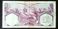 Old Collection 1959 Indonesia 100  rupiah Birds series very nice!