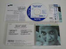 GRANT GREEN/I WANT TO HOLD YOUR HAND(BLUE NOTE TOCJ-4202) JAPAN CD+OBI