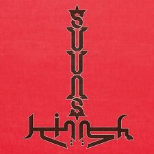 SUUNS AND JERUSALEM IN MY HEART - SUUNS AND JERUSALEM IN MY HEART  CD NEU