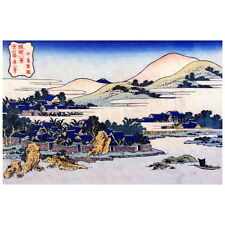 Banana Plantation at Chuto by Hokusai Deco FRIDGE MAGNET, Japanese Art Repro