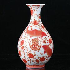 Chinese Famille Rose Porcelain Hand-painted Koi Fish & Fu Vase W Qianlong Mark