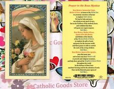 Prayer to the Rosa Mystica  - Laminated Holy Card