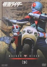 SCI-FI LIVE ACTION-KAMEN RIDER VOL.9-JAPAN DVD I98