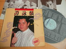ALAN TAM - Alan Tam 譚詠麟  KOREA Different Cover LP W/Insert