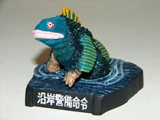Gezora Figure from Ultraman Diorama Set! Godzilla Gamera