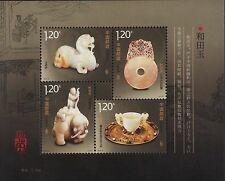 China 2012-21 Hetian Jade M/S MNH