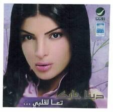 Arabische Musik - Dina Hayek - Taa Lie Albie