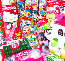 Japanese Sweets Cute Set 20 Chocolates, Candies, Cookies & Free Doll Book Mark