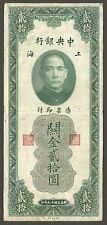 China 20 Customs Gold Units 1930; VF; P-328; Dr Sun Yat-sen, Bank building