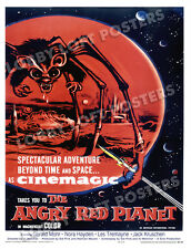 THE ANGRY RED PLANET LOBBY CARD POSTER OS 1959 LES TREMAYNE GERALD MOHR