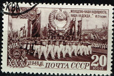 Russia Soviet Communist Youths Parade Coat of Arm stamp 1948