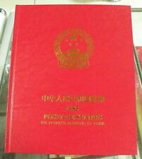 China Stamp 1985 Yearly Stamp Album Whole Year 22 sets of Stamps + 2 S/S MNH
