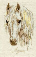 RIOLIS  827  HORSE  MOON  COUNTED  CROSS STITCH  KIT