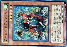 Ω YUGIOH CARTE NEUVE Ω RARE N° SOD-JP014 Bladed Dragon - Lv.5