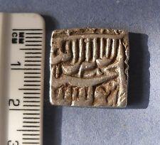 Peut-être argent? antique ancient arabic islamic coin inconnu inexplorées lot s