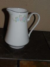 Beautiful China Garden Prestige Creamer