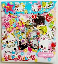 Pool Cool Kawaii Stickers Sack sticker flakes stationery penpals Good Bad Cats