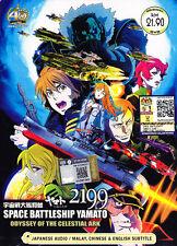 Space Battleship Yamato 2199: Odyssey Of The Celestial Ark (English Subtitle)