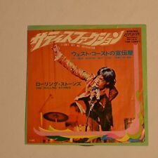 "ROLLING STONES - Satisfaction - 1969 7"" SINGLE JAPAN"